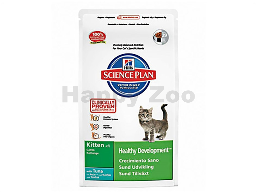 HILLS Feline Senior Adult 7+ Chicken 2kg